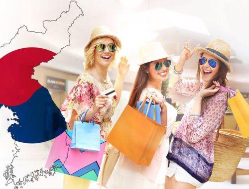 Популярный заграничный шопинг